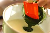豆乳抹茶ゼリーの作り方1