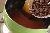 ココアフロートの作り方2