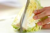 春野菜とソーセージのシンプル煮込みの下準備1