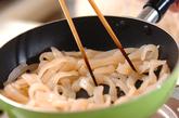 コンニャクの酢の物の作り方1