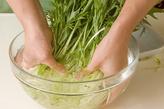 水菜と鮭缶のサッと煮の作り方1