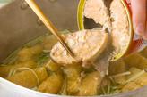水菜と鮭缶のサッと煮の作り方2
