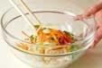 野菜の酢の物の作り方2
