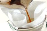 抹茶のフィナンシェの作り方1