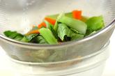 チンゲンサイのサッパリ炒めの作り方1