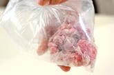 ビビンバ風焼き肉丼の下準備1