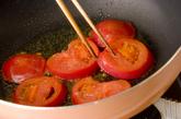 ステーキ焼きトマトのせの作り方2