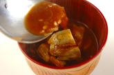 焼きナスの赤みそ汁の作り方3