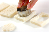 半熟ウズラサンドの作り方1