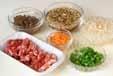 玄米炊き込みごはんの下準備2