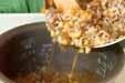 玄米炊き込みごはんの作り方2