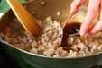 玄米炊き込みごはんの作り方1