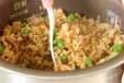 玄米炊き込みごはんの作り方3