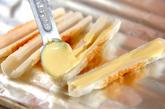 ちくわのチーズ焼きの作り方2