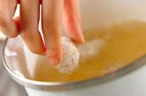 里芋団子のみそ汁の作り方2
