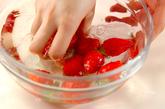 イチゴのキルシュがけの下準備1