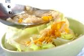 レタスとホタテのスープの作り方2