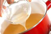 レタスとホタテのスープの作り方1