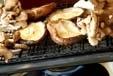 焼きキノコの作り方1