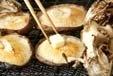 焼きキノコの作り方2