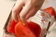 トマトスープの作り方1