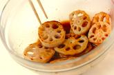 焼きレンコンマリネの作り方2