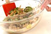 アジの干物のゴマ酢和えの作り方1