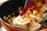 ひき肉入りレンコンとサツマイモのきんぴらの作り方3