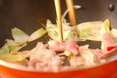豚肉と野菜の炒め物セットの作り方1