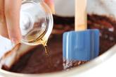 チョコムースの作り方1