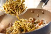 山クラゲのコリコリ炒めの作り方1