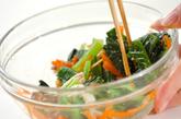 小松菜の和え物の作り方2