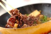 牛肉のすき焼き風炒め煮の作り方3