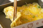 ちりめんじゃこ入り卵焼きの作り方2