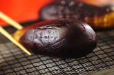焼き野菜のおろし甘酢のせの作り方1