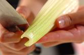 豆腐とセロリのサラダの下準備2