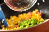 トウモロコシと枝豆のバター炒めの作り方1
