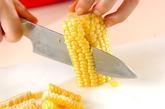 トウモロコシと枝豆のバター炒めの下準備1