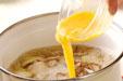 ふんわりかき玉汁の作り方2
