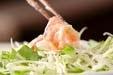 お造りサラダの作り方1
