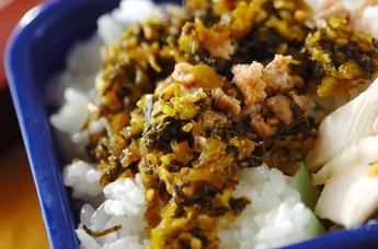 豚と高菜のご飯