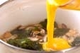 厚揚げの卵とじの作り方2