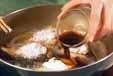 ブリのバター照り焼きの作り方2