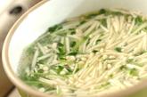 炒め豆苗のスープの作り方2