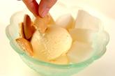 梨のパフェの作り方1