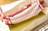 抹茶イチゴロールケーキの作り方5