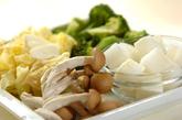 野菜のホットサラダの下準備1