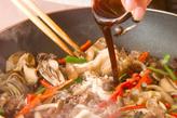 キノコのこっくり炒めの作り方3