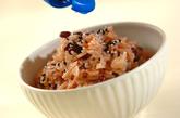 もちもちお赤飯の作り方2