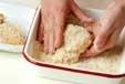 チーズ入りチキンカツの作り方1